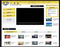 eztv 03(1) 網路事業部